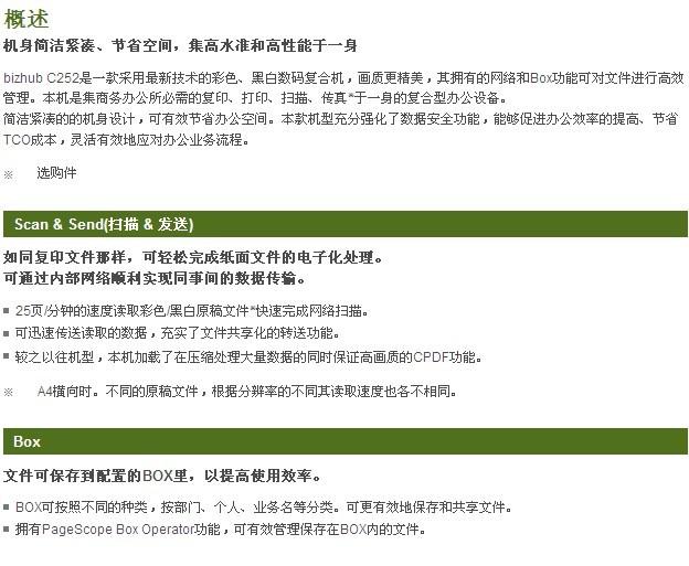 万博中国官网手机登录彩色万博体育manbet网页万博matext官网登录