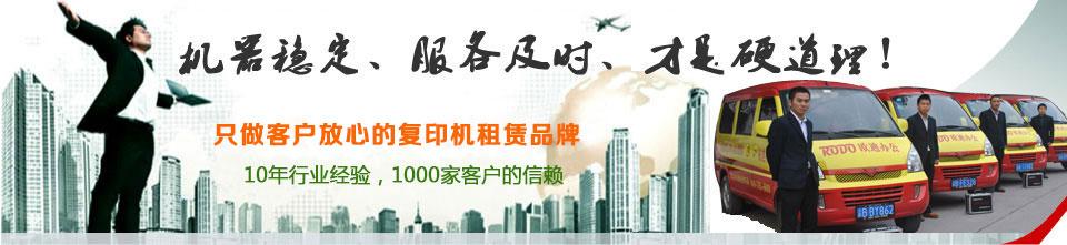 万博中国官网手机登录万博体育manbet网页万博matext官网登录,机器稳定、服务及时才是硬道理!